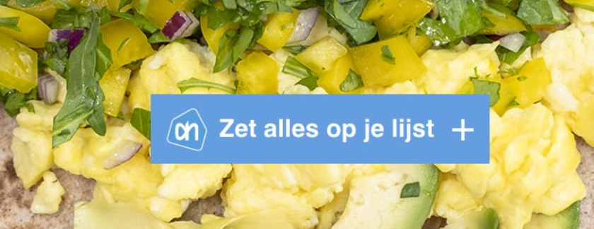 Verdify partnership with Supermarket Albert Heijn